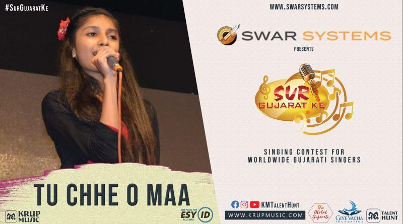Swar Systems Presents Sur Gujarat Ke Season 2 finalist Sakshi Salot.